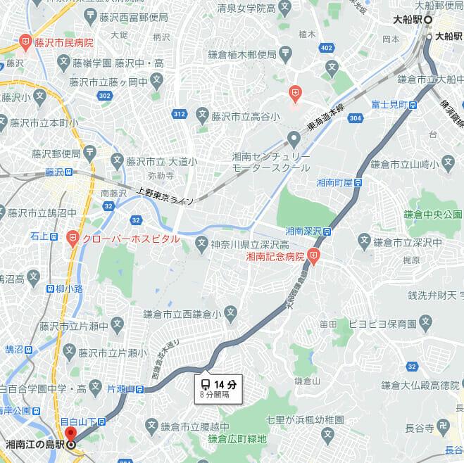 湘南モノレール